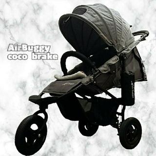 エアバギー(AIRBUGGY)の高級ベビーカー エアバギー ココブレーキモデル 三輪 ストローラーマット付き(ベビーカー/バギー)