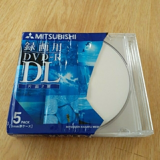 ミツビシ(三菱)の録画用 DVD-R  DL(DVDレコーダー)