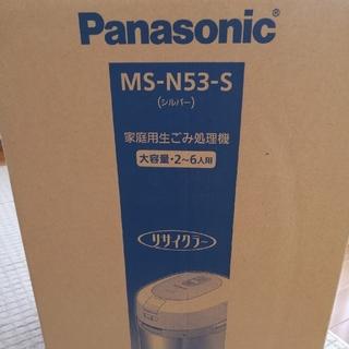 パナソニック(Panasonic)の生ゴミ処理機(新品未開封(生ごみ処理機)