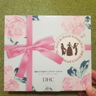 ディーエイチシー(DHC)のDHC ネイル&ハンドクリームキット (ネイル用品)