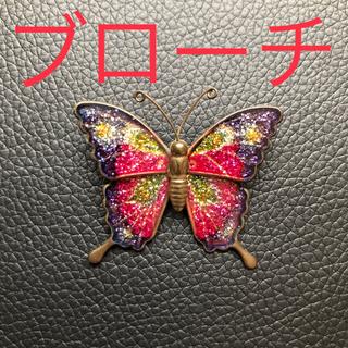 蝶々のブローチ レトロ(ブローチ/コサージュ)