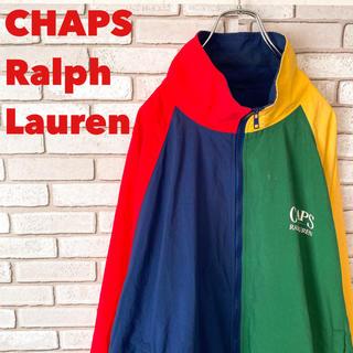 ラルフローレン(Ralph Lauren)の【激レア】CHAPS ラルフローレン ナイロンジャケット マルチカラー XL(ナイロンジャケット)