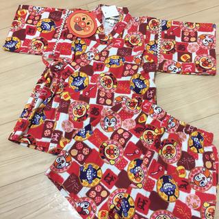 シマムラ(しまむら)のアンパンマン  新品 甚平 浴衣 100センチ(甚平/浴衣)