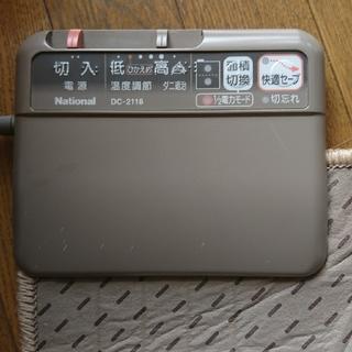 National 着せかえホットカーペット 電気(ホットカーペット)