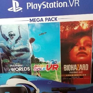 プレイステーションヴィーアール(PlayStation VR)のPlayStation VR MAGA PACK(家庭用ゲーム機本体)