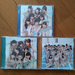 エヌエムビーフォーティーエイト(NMB48)のNMB48 僕らのユリイカ 3種(ポップス/ロック(邦楽))