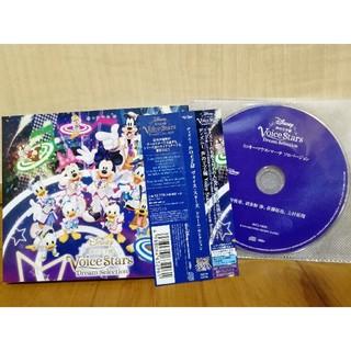 ディズニー(Disney)のディズニー 声の王子様 ヴォイス・スターズ ドリーム・セレクション(アニメ)