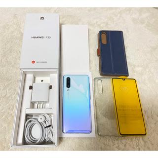 ★Huawei P30 国内版 ブリージングクリスタル 6/128GB(スマートフォン本体)