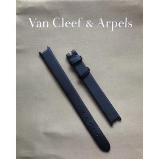 ヴァンクリーフアンドアーペル(Van Cleef & Arpels)のヴァンクリーフ&アーペル腕時計ベルト新品(腕時計)