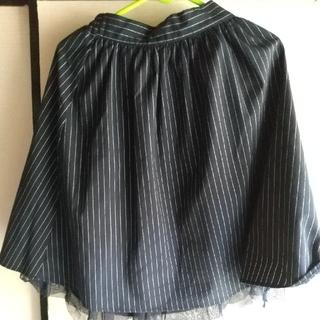 アフリカタロウ(AFRICATARO)のアフリカタロウ リバーシブルチュールスカート(ひざ丈スカート)