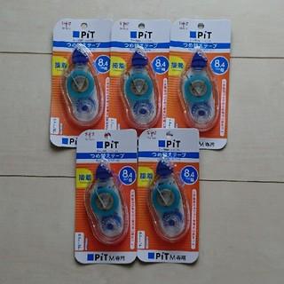 トンボエンピツ(トンボ鉛筆)のテープのり  詰め替えテープ  Tombow PiT M 専用 (5コ)(その他)