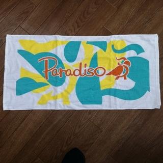 パラディーゾ(Paradiso)のフェイスタオル(その他)