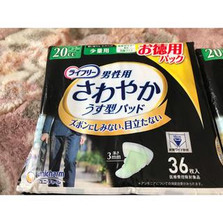 ユニチャーム(Unicharm)の軽い尿漏れパッド お得用36枚入り2SET 新品(おむつ/肌着用洗剤)