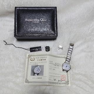 アレッサンドラオーラ(ALESSANdRA OLLA)のアレサンドラオーラ 腕時計 ダイヤモンド(腕時計)