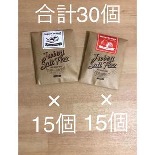ジューシーソルトフィズ 高級入浴剤 30個(日用品/生活雑貨)