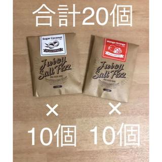 ジューシーソルトフィズ 高級入浴剤 20個(タオル/バス用品)