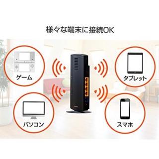 アイオーデータ(IODATA)のI-O DATA WiFi 無線ルーター867+300Mbps(その他)