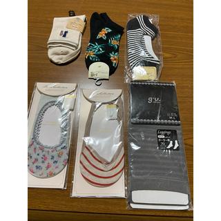 ジーユー(GU)の新品 靴下 レギンスセット(靴下/タイツ)
