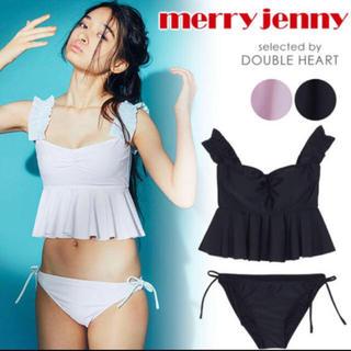 メリージェニー(merry jenny)のメリージェニー 水着(水着)