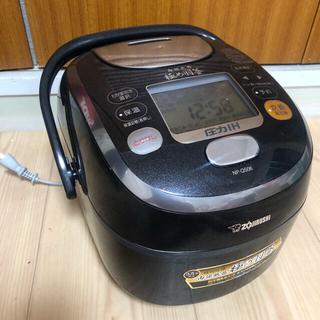 ゾウジルシ(象印)のzoujirushi 南部鉄器 極め羽釜 圧力IH NP-QS06 (炊飯器)