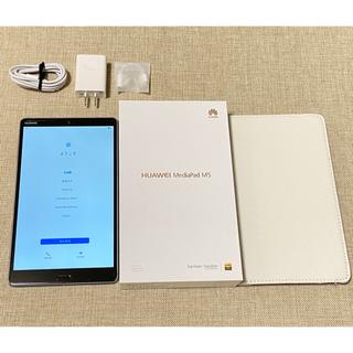 ★Huawei MediaPad M5 8.4インチ LTEモデル 4/32GB(タブレット)