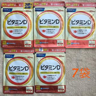 ファンケル(FANCL)の【専用】ファンケル  ビタミンD 30日分×7袋(ビタミン)