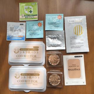 コフレドール(COFFRET D'OR)の化粧品サンプルセット(ファンデーション)