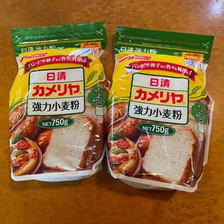 ニッシンセイフン(日清製粉)のカメリヤ 日清 強力粉 強力小麦粉 カメリア 2袋 750g 新品(米/穀物)