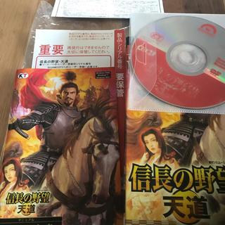 Koei Tecmo Games - 信長の野望 天道 PC