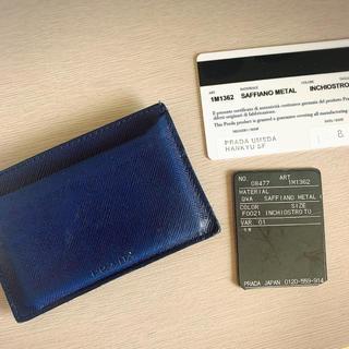 プラダ(PRADA)のPRADA プラダ カードケース (パスケース/IDカードホルダー)