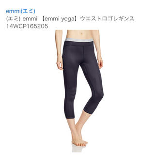 エミアトリエ(emmi atelier)の(新品未使用) emmi 【emmi yoga】ウエストロゴレギンス(レギンス/スパッツ)