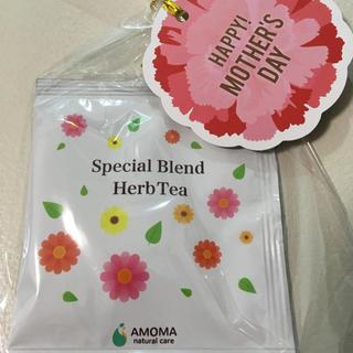 アフタヌーンティー(AfternoonTea)の非売品 スペシャルハーブティー(健康茶)