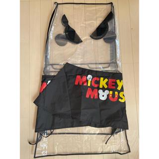 ディズニー(Disney)のミッキー ベビーカーカバー(ベビーカー用レインカバー)