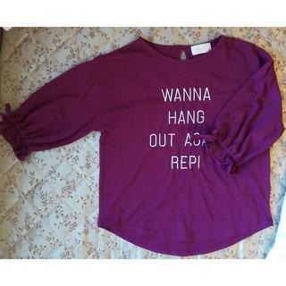 レピピアルマリオ(repipi armario)のTシャツ 7分丈 トップス(Tシャツ(長袖/七分))