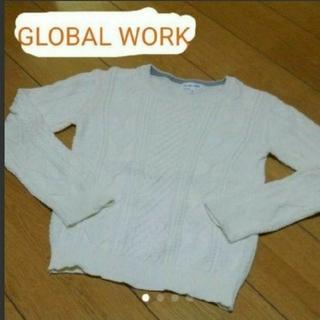 グローバルワーク(GLOBAL WORK)の★美品★ セーター キッズ用XXL GLOBAL WORK KIDS(ニット)