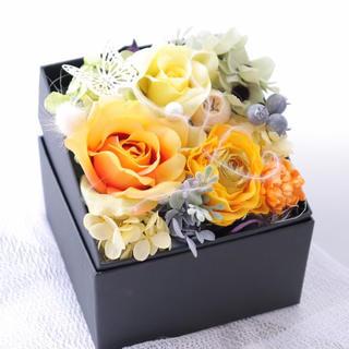 ボックスフラワー  ★母の日のプレゼントに  ★イエロー系(その他)