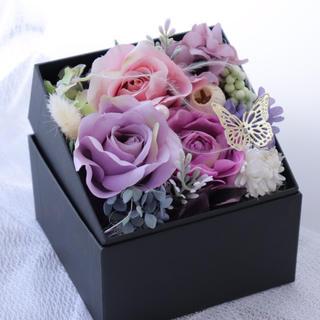 ボックスフラワー  ★母の日のプレゼント  ★パープル系(その他)