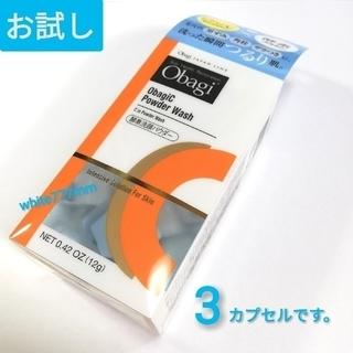オバジ(Obagi)の▼Obagi C Powder Wash × 3カプセル▲(洗顔料)