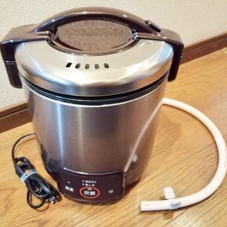 Rinnai - 都市ガスリンナイ家庭用ガス炊飯器0.9L1~5合ジャー付RR-050VQ(DB)