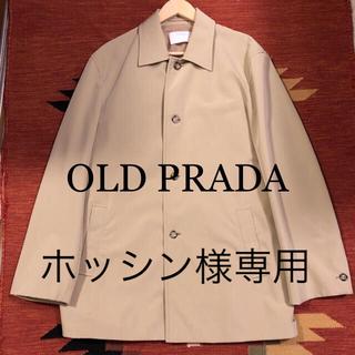 プラダ(PRADA)のPRADA ステンカラーコート(ステンカラーコート)