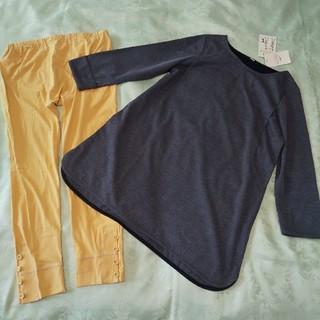 新品授乳口付長袖チュニックとスウィートマミー マチ付スパッツボトムのセット(マタニティウェア)