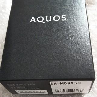 アクオス(AQUOS)のシャープ AQUOS R2 compact SH-M09 ピュアブラック(スマートフォン本体)
