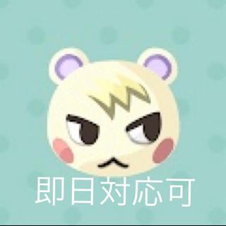 ニンテンドースイッチ(Nintendo Switch)のどうぶつの森 amiiboカード ジュン amiibo 引越し アミーボ(その他)