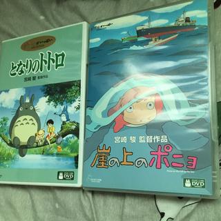 ジブリ(ジブリ)のとなりのトトロ 崖の上のポニョ DVD(舞台/ミュージカル)