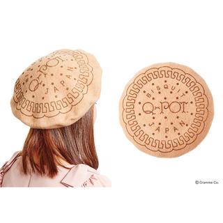 キューポット(Q-pot.)のQpotビスケットベレー(ハンチング/ベレー帽)