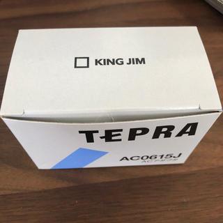 キングジム(キングジム)のテプラ ACアダプタ(バッテリー/充電器)