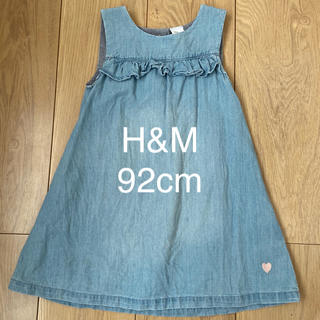 エイチアンドエム(H&M)の【新品】 H&M ワンピース 女の子 90(ワンピース)