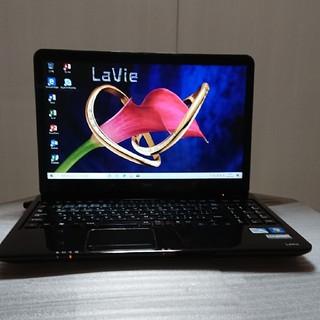 エヌイーシー(NEC)のLaVie S LS150/CS1YB  エスプレッソ ブラック (ノートPC)