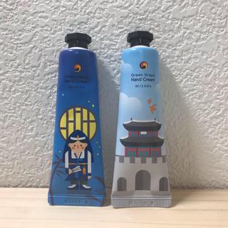 ミシャ(MISSHA)のMISSHA Hand Cream(ハンドクリーム)