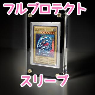 ドラゴンボール(ドラゴンボール)のフルプロテクトスリーブ3枚パック2個(カードサプライ/アクセサリ)